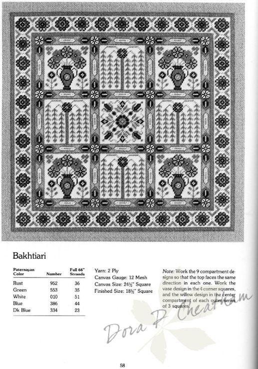 Gallery.ru / Фото #17 - Needlepoint Designs from Oriental Rugs - Dora2012
