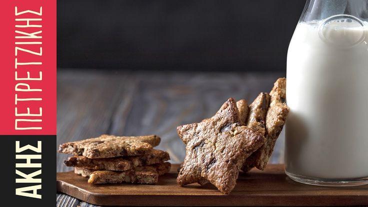 Μπισκότα βρώμης με σοκολάτα | Kitchen Lab by Akis Petretzikis