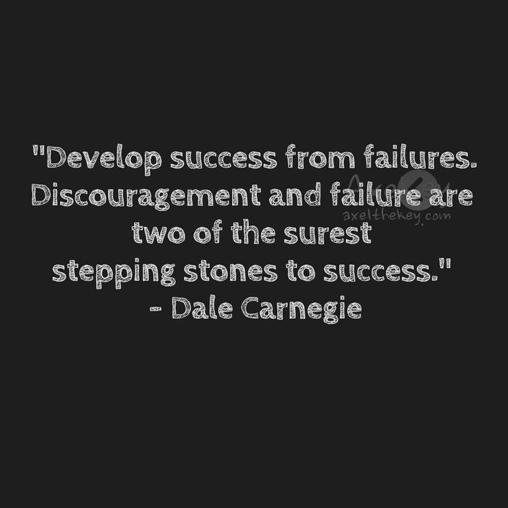 essay failure stepping stone success How failure is the stepping stone to success essay a path to success or failure essayambition: a path to success or failure william shakespeare's.