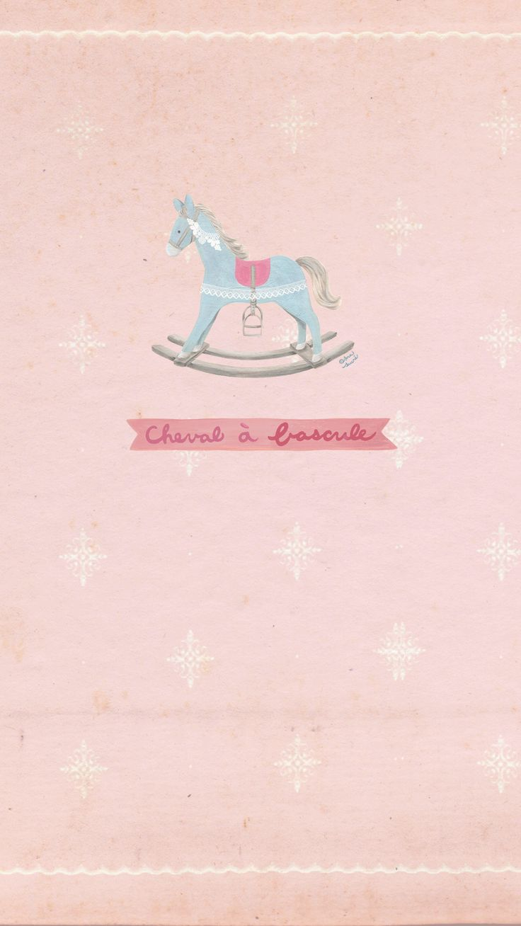 'Rocking horse' GIF background free downloading at Cogul App.  감성 IT 중심지 코글☆