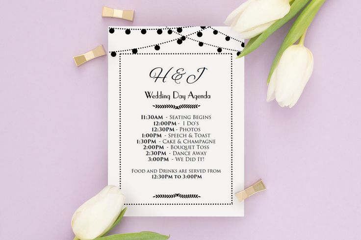 TEMPLATE PRINTABLE Kraft Wedding Program Printable Wedding - wedding agenda