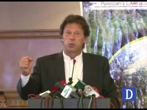 Imran Khan address at Billion Thift Seminar  in Islamabad