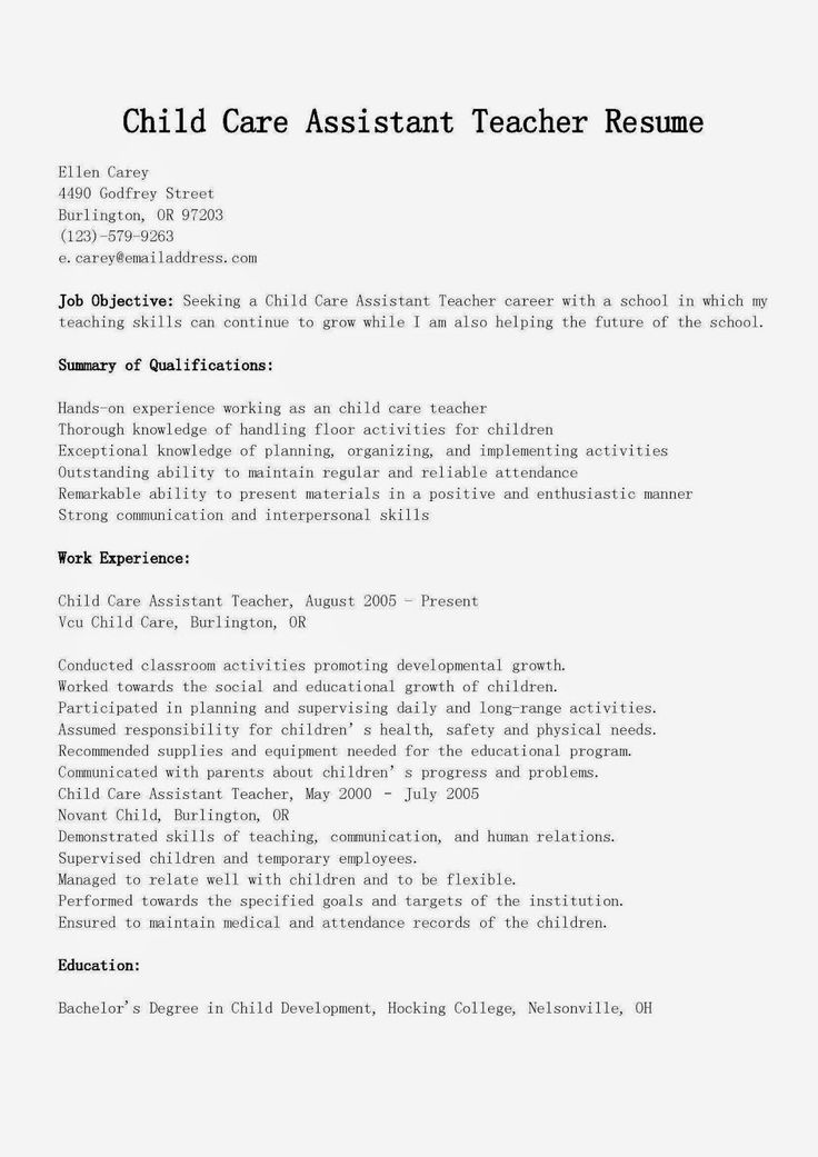 physical therapy aide resume job description
