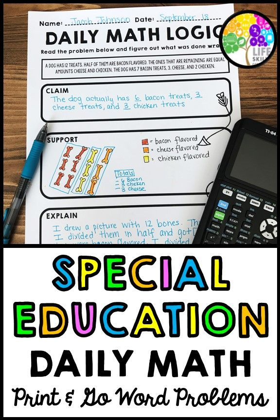 Looking For Special Ed Math Warm Ups For Your Classroom These Daily  Looking For Special Ed Math Warm Ups For Your Classroom These Daily Math  Worksheets Assess Students On Their Word Problem Skills