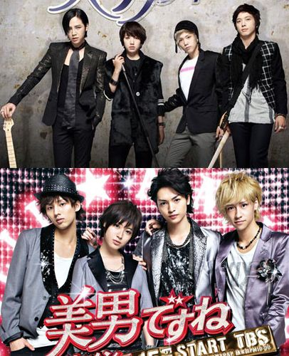 You're Beautiful vs Ikemen Desu Ne... Which drama do you prefer? ;)