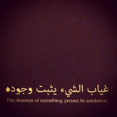 Image de عربي, arabic, and quote