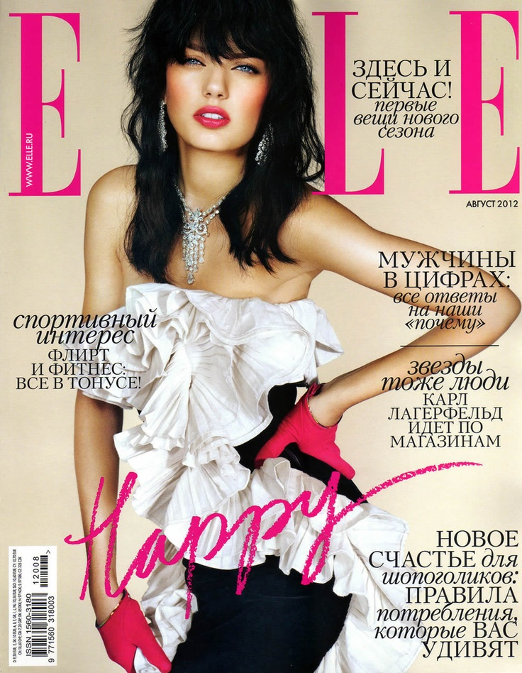 Cover: Bregje Heinen by Lee Broomfiel for Elle Russia August 2012: Magazine Covers, Russia August, Elle Russia 2012 August Bregje, Bregje Heinen, Elle Magazine, Fashion Covers, August 2012