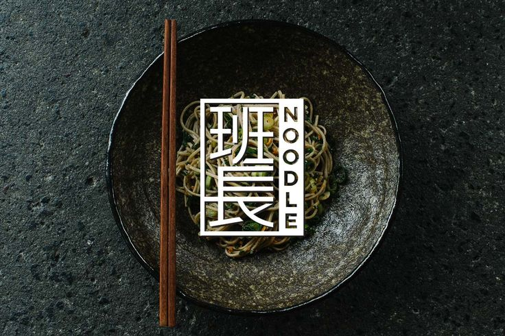 Japanese, Chinese and Korean food by chef Adam Liston in the Melbourne's CBD.  Honcho Noodle is open on Tuesdays – Saturdays, 5pm until Late.  Head Honcho opens September 8 2016.