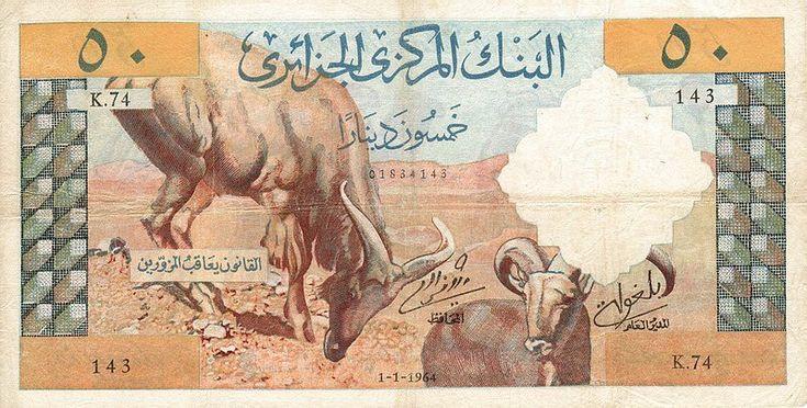 العملة الجزائرية القديمة متجدد منتديات الجلفة لكل الجزائريين و العرب En 2020 Billet De Banque Alger Setif