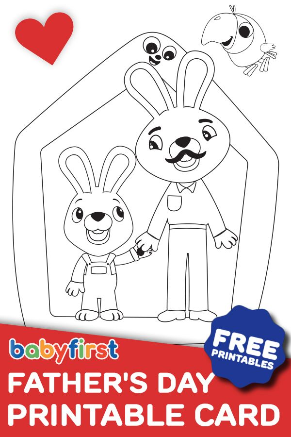 Babyfirst Happy Father S Day Card Baby First Tv Happy Father Sday Cards