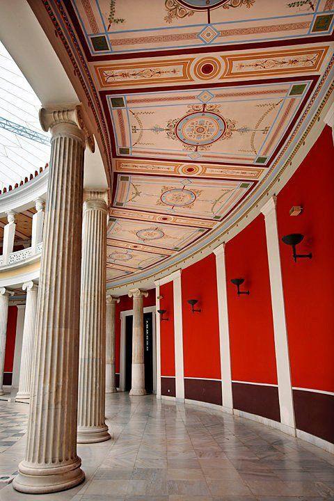 Der Zappeion-Palast in Athen...