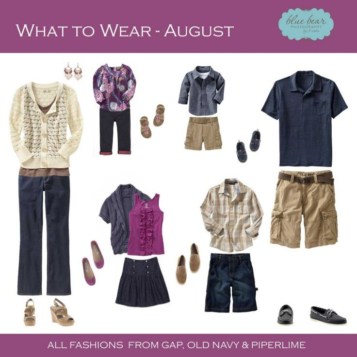 Family Photo What to Wear | What to Wear - August Edition | Eden Prairie Child & Family Portraits ...