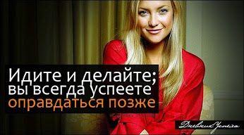 Светлана Толстыко – Google+