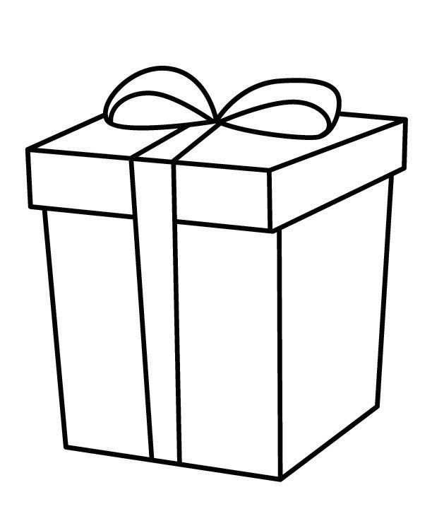 Gift Box Coloring Page Preschool Gifts Coloring Pages Color