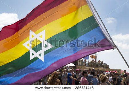 TEL-AVIV - ISRAEL 12 JUNE 2015: Jewish Pride rainbow flage at Tel Aviv Gay Pride parade - stock photo