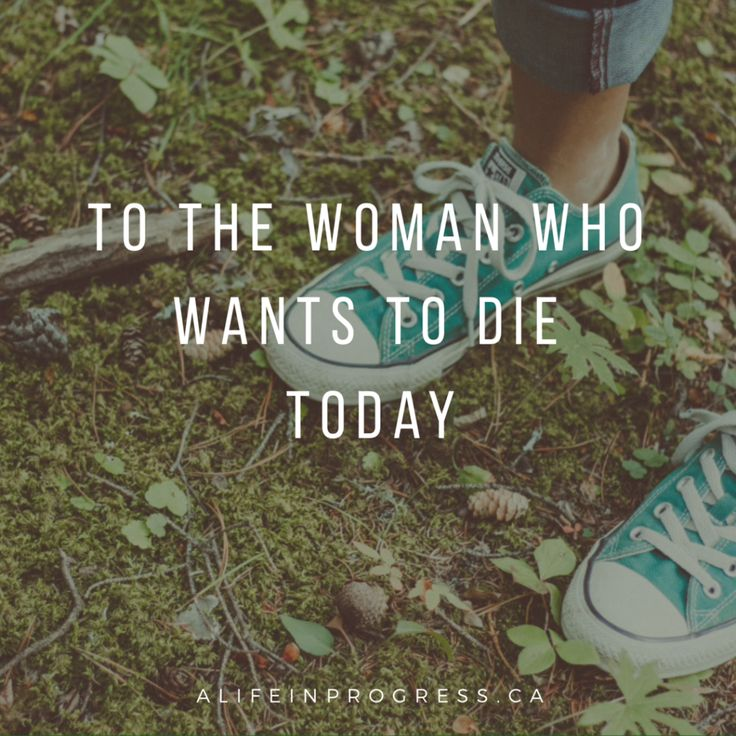 To The Woman Who Wants to Die Today: Joy Will Come /#WSPD16 #Ikeptliving #mental…