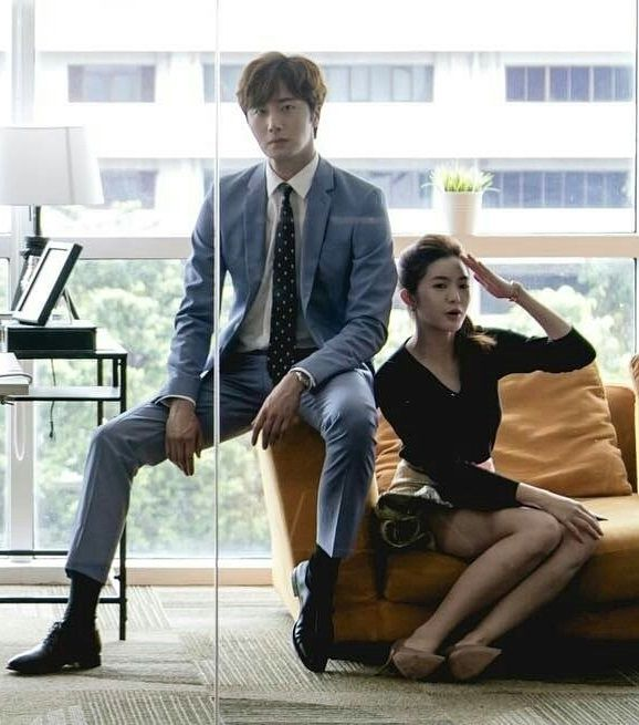 Jung Il woo ❤❤ love and lies drama