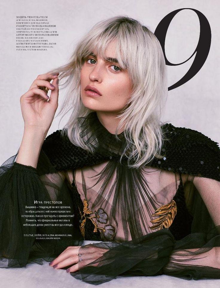 Harper's Bazaar Kazakhstan   August 2017 Veronika Vilim by Lara Jade -