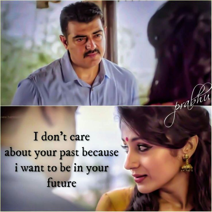 Never Leave You Tamil Quote: 1000+ Images About ♡ Quotes ♡ On Pinterest