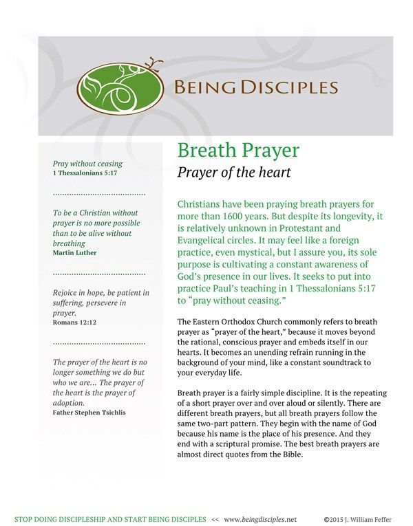 The 44 best gathering your tribe images on pinterest proverbs if you practice breath prayer faithfully the prayer will become a constant refrain over every moment of your life and a regular reminder of gods presence fandeluxe Gallery