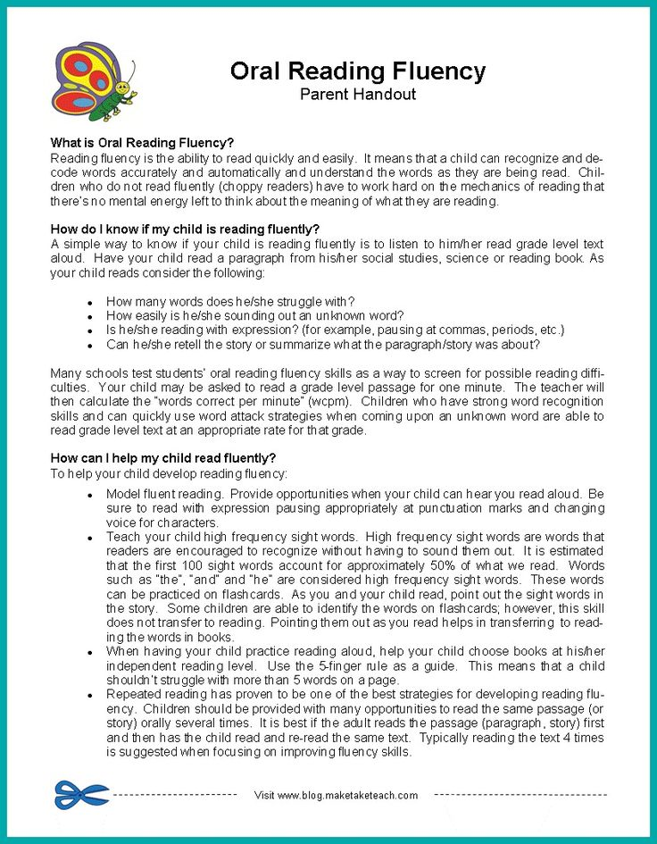 Free parent handouts- phonemic awareness, learning sight words, improving oral reading fluency and more!  Great for sending home at the end of the year.