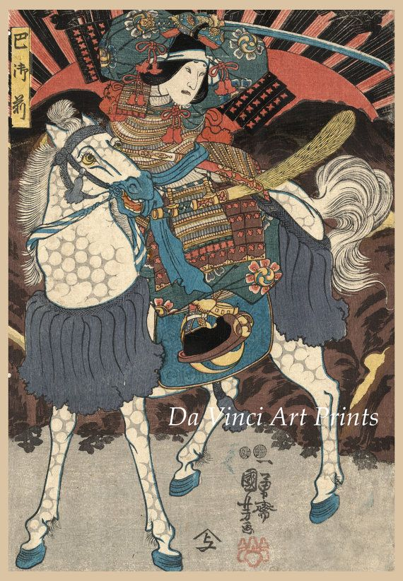 Japanese Art. Samurai Woodblock Print Reproductions: Samurai on horseback with a sword by Utagawa Kuniyoshi, c. 1848. Fine Art Print