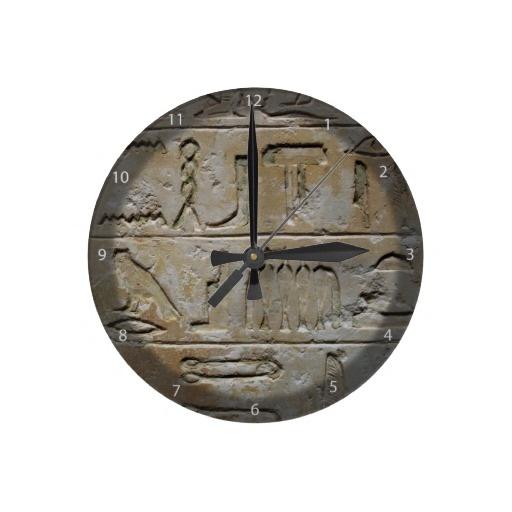 21 Best Egyptian Kings Images On Pinterest Egyptian