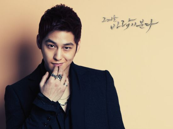Kim Bum as Park Jin Sung
