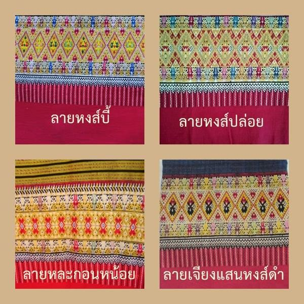 Asian Weaving 10