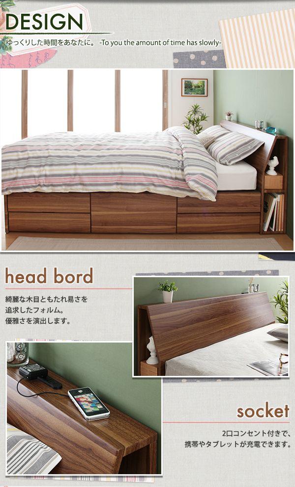 寛ぎのひとときを演出する 北欧モダンデザインチェストベッド (シングル)の詳細 | ベッドスタイル