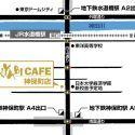 京都発・高級デニッシュ食パン「ミヤビ」のカフェが神保町にオープン - 新作パンを先行販売のギャラリー画像9