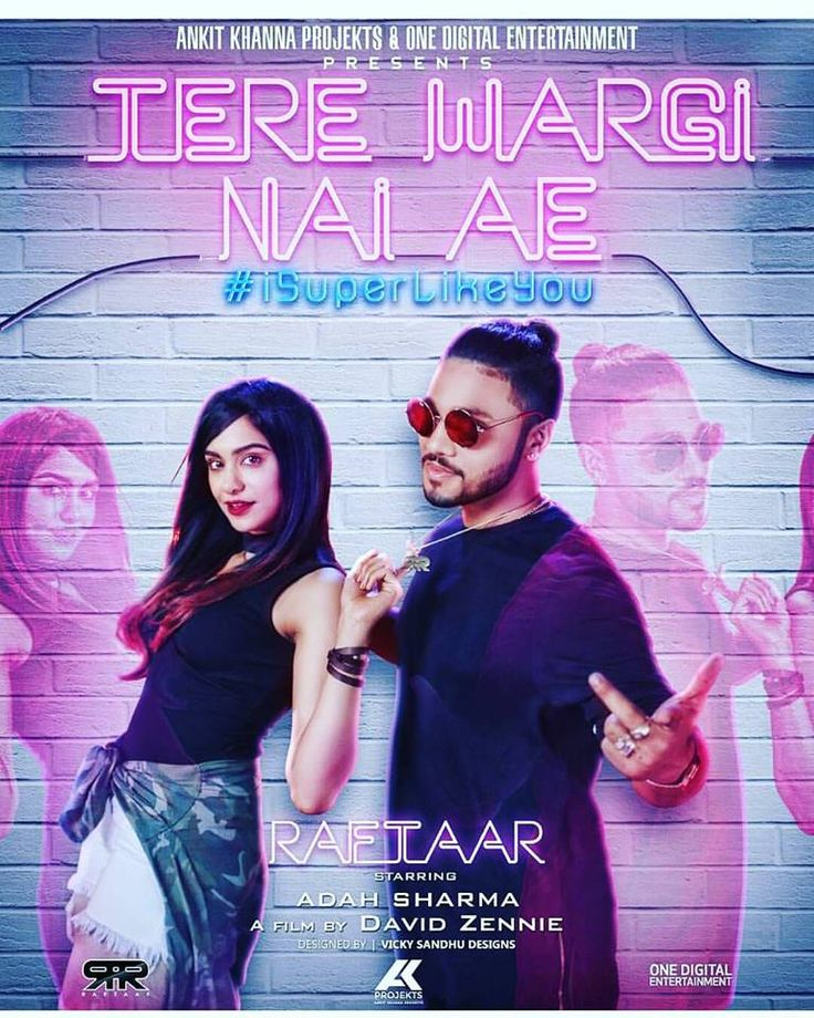 Here we are providing you the full Lyrics and HD Video Of the Song Tere Wargi Nai Ae Sung by Raftaar feat. Adah Sharma. this is very nice Punjabi song.