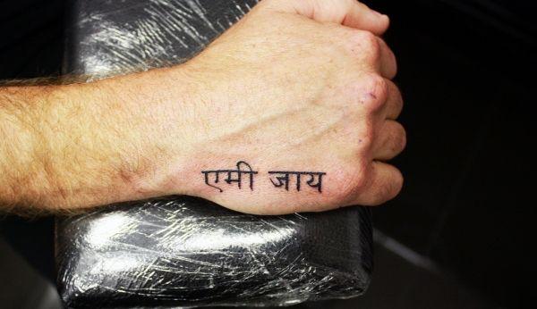 Hindi tattoos