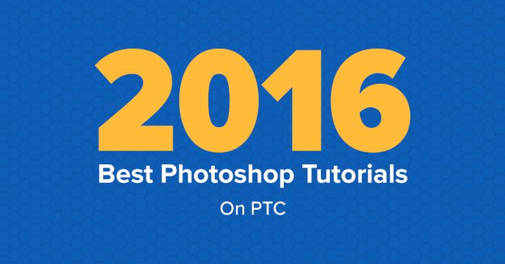 Best Photoshop Tutorials of 2016 on The Photoshop Training Channel