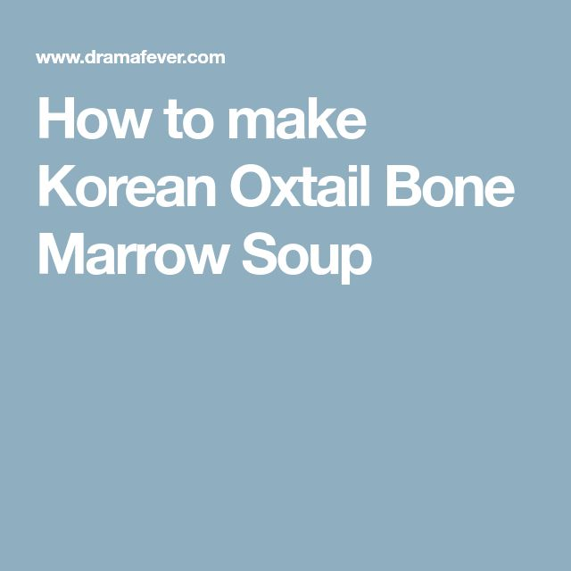 How to make Korean Oxtail Bone Marrow Soup