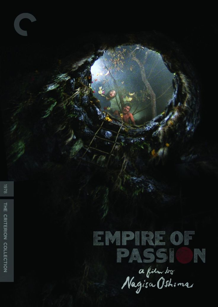 Empire of passion (1978) - Nagisa Ōshima