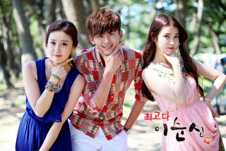 IU - You're the Best Lee Soon Shin