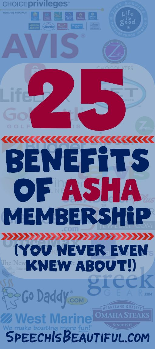 25 ASHA MEMBERSHIP BENEFITS YOU NEVER EVEN KNEW ABOUT  **Grab the checklist of deals and discounts by entering your email address in the form at the bottom of this blog post.**