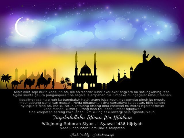 Kumpulan Ucapan Idul Fitri Ku Basa Sunda