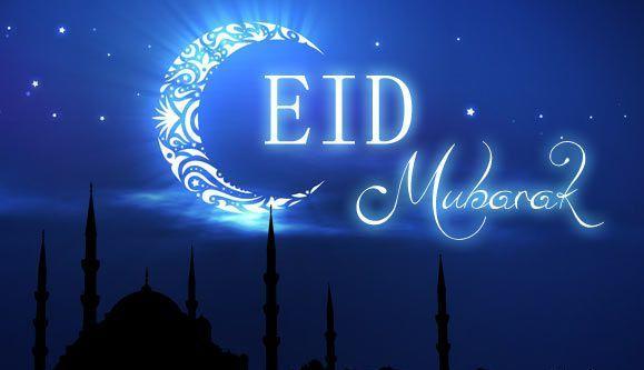 Eid Mubarak 2017 Picture Messages - Free Download Eid HD Wallpapers