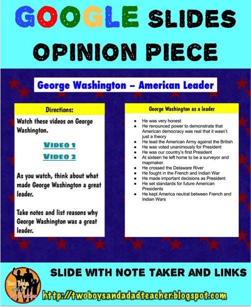 How do you make the move to paperless opinion writing?  With Google Slides of course!  I continue to create resources for my students to use on their Chrome Books with Google Slides.  We just recently tried writing an opinion paragraph completely online using Google Apps.  Here's an example of how a student took notes.  Notice the links to the videos in the template.  So easy to organize it all in one place!