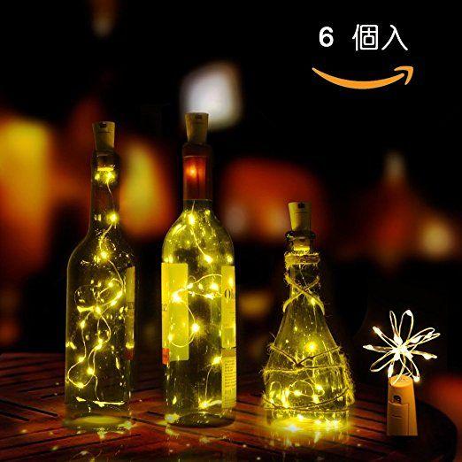 LEDコルク栓型ワインボトル用ライト 銅線の光るコードライト 手作りボトル 結婚式 クリスマス パーティ ディナー インテリア装飾(温白色6個入)