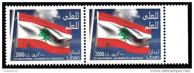 LEBANON STAMPS - LIBAN 2015 LEBANON FLAG DAY NOVEMBER 21