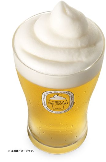 "Kirin topping drinks with ""soft serve"" frozen beer foam"