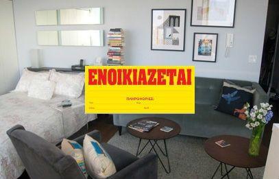 Греческие СМИ посчитали затраты студентов на аренду жилья в 2017 году http://feedproxy.google.com/~r/russianathens/~3/CY2zC8BgJbA/22654-grecheskie-smi-poschitali-zatraty-studentov-na-arendu-zhilya-v-2017-godu.html  Один из самых важных вопросов, который волнует всех студентов во всех странах мира, — это вопрос финансов. Многие студенты, которые собираются жить отдельно от родителей, заранее начинают планировать затраты на аренду жилья, и, конечно же, ищут способы сократить расходы.