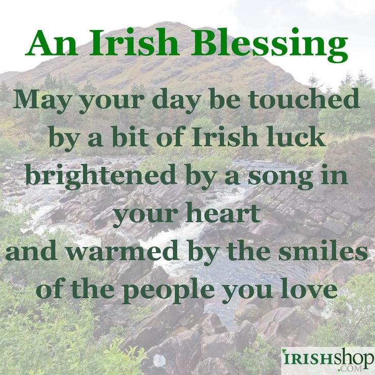 May your day be touched by a bit of Irish luck...