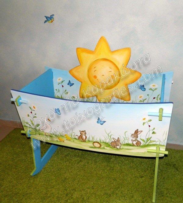 baby cradle, λίκνο μωρού, βρεφικό λίκνο, παιδικά κρεβατάκια κούνιες, παιδικά έπιπλα, ζωγραφική τοίχου παιδικών βρεφικών δωματίων, παιδικές τοιχογραφίες, ζωγραφική σε τοίχο, διακόσμηση παιδικού βρεφικού δωματίου