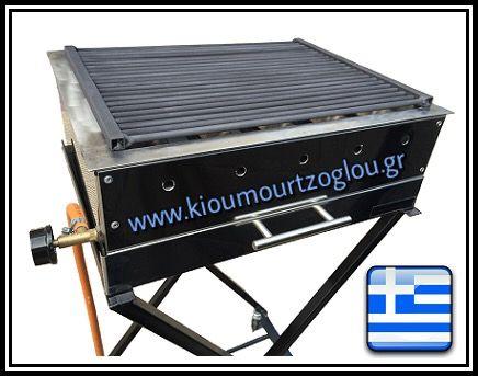 Ψησταριές αερίου  Χειροποίητη ψησταριά αερίου νερουΥψηλής πίεσης Ινοξ κατασκευή Σχάρα αντικολλητικηΣυρτάρι νερού για τα λίπηΔιαστάσεις ψησταριάς : 50Χ40cmΔιαστάσεις σχάρας : 42Χ32Επιλογή παροχής αερίου Δεξια ή ΑριστεράΠεριλαμβάνει λάστιχο & ρυθμιστή πίεσηςΕΛΛΗΝΙΚΗΣ ΚΑΤΑΣΚΕΥΗΣΤιμη: 199,00 Ψήστε εύκολα & υγιεινά..  www.kioumourtzoglou.gr  Καππαδοκίας 4 - Σέρρες  Τηλ.: 6946423010