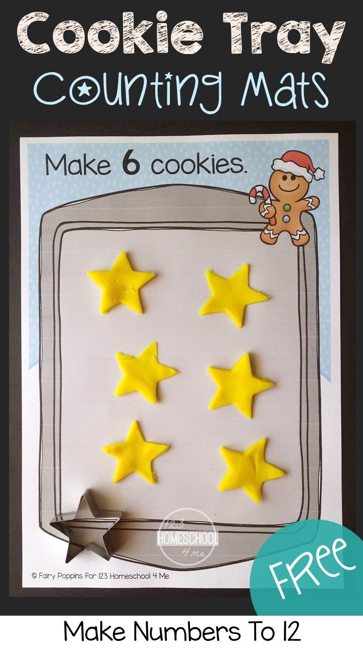 FREE Cookie Tray Counting Mats - these super cute Christmas printables are great to help toddler, preschool, and kindergarten age kids to practice counting during December with this fun learning activity for kids.