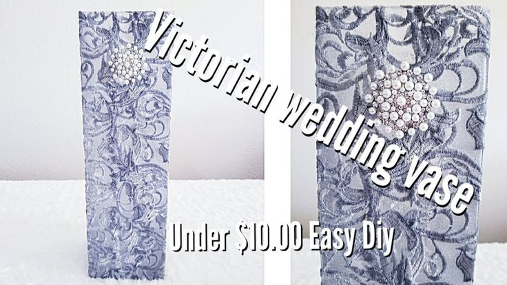 DIY| VICTORIAN LACE VASE DECOR